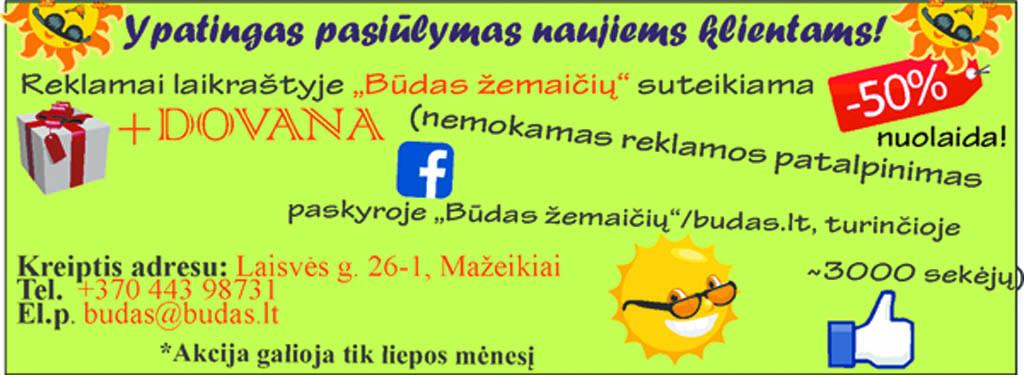 Reklama 2